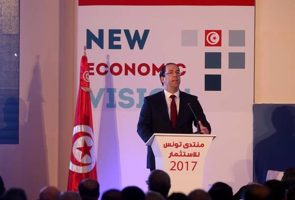 Tunisia Investment Forum