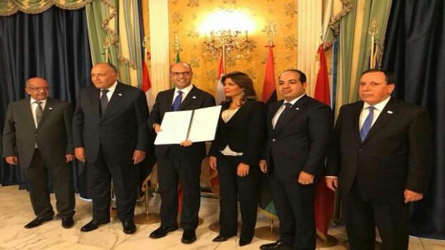Presidential Council