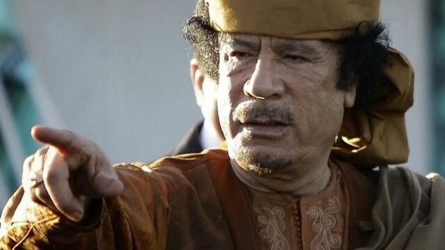 President Muammar Gaddafi Libya