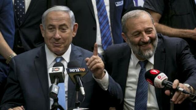 Israeli Interior Minister Arye Dery,