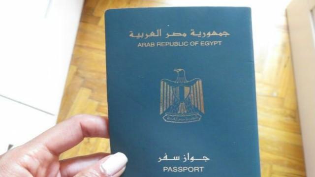 Egypt_passport