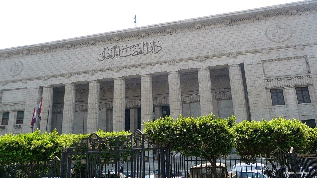 Building_of_the_Egyptian_High_Court_of_Justice