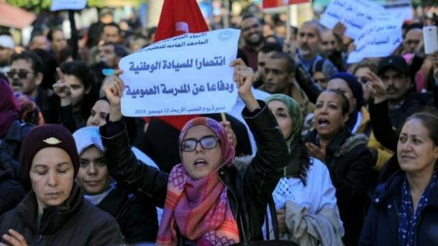 Tunisian_teachers_Protest