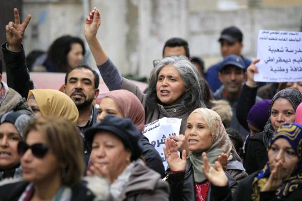 Teacher_Protest_in_Tunisia.jpg
