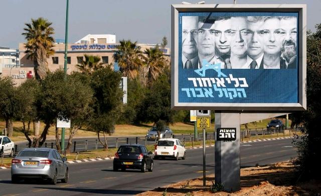 election-israel.jpg