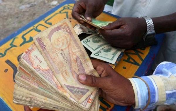 Somalia Money