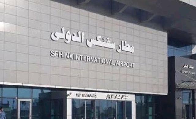 Sphinx_Airport.jpg