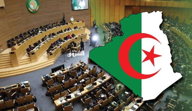 Algeria_UN.jpg