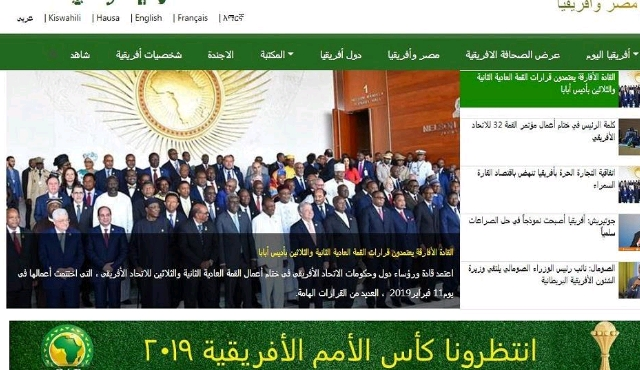 Egypt govt website.jpg