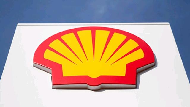 shell_logo.jpg