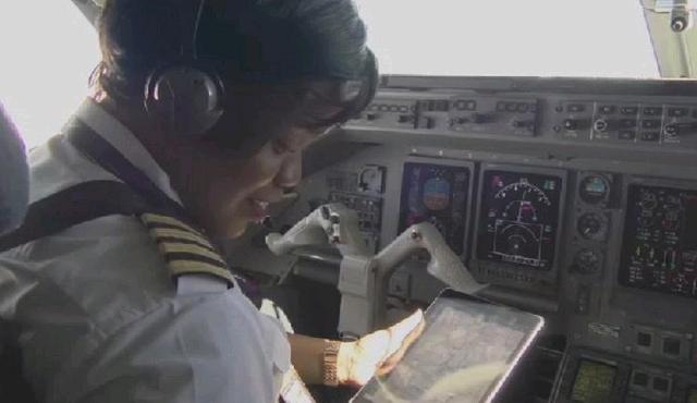 first-Pilot.jpg