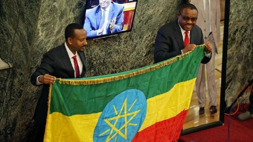 Hailemariam Desalegn and Abiyyy
