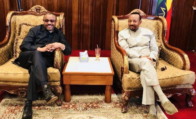 Hailemariam Desalegn.jpg