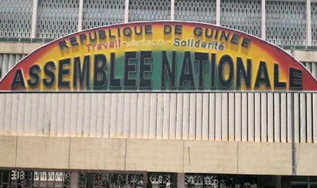 Guinean parliament