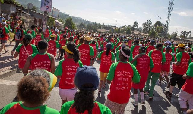 Amharic People
