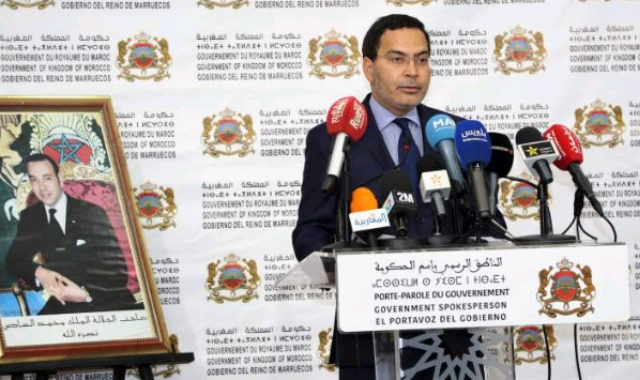Moroccan-Government-Withdrawals-of-SADR-Recognition-Will-Continue_crop_640x380.png