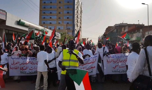 Sudanese Protest