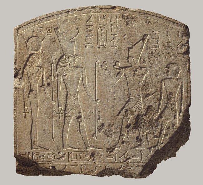 King Shebitku represented in a slate
