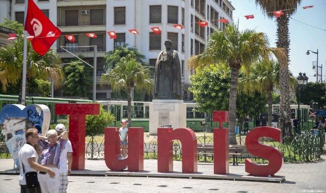 Tunisian flags
