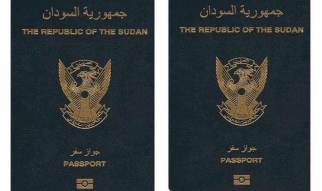 Sudanese passport