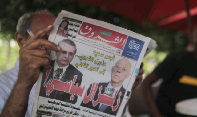Tunisian newspaper
